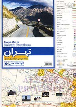 نقشه گردشگری تهران