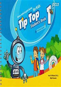 خط سفید Tip Top SB 1