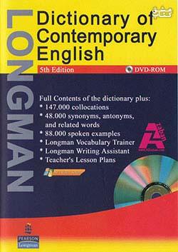 رهنما لانگمن CONTEMPORARY ENGLISH