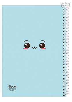 دفتر 60 برگ تک خط وزیری سیمی جلد نرم مجلد الیپون 2242136