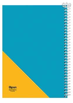 دفتر 80 برگ تک خط وزیری سیمی جلد نرم مجلد الیپون 2342106