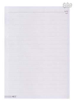 دفتر 60 برگ تک خط وزیری سیمی جلد نرم دی تی 6009-337