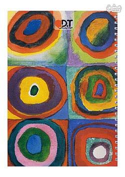 دفتر 60 برگ تک خط وزیری سیمی جلد نرم دی تی 6010-337