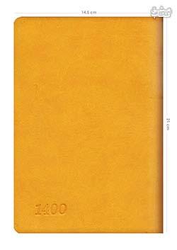سررسید رقعی 1400 ترمو زرد 21+14/5 cm