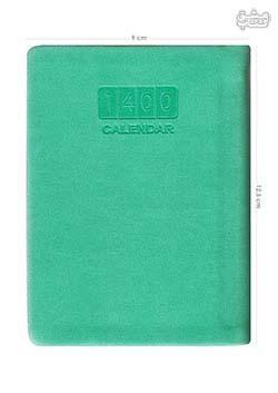 سررسید جیبی 1400 ترمو سبز 12/5+9 cm