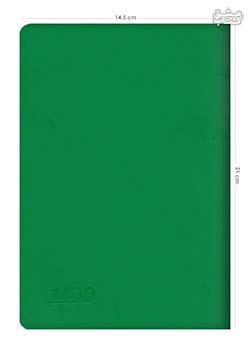 سررسید رقعی 1400 ترمو سبز 21+14/5 cm