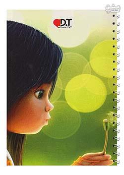 دفتر 50 برگ تک خط وزیری سیمی جلد نرم دی تی 5008-373