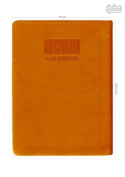 سررسید جیبی 1400 ترمو نارنجی 12/5+9 cm