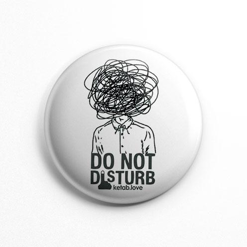 پیکسل عشق کتاب Do Not Disturb سفید (کد 152)