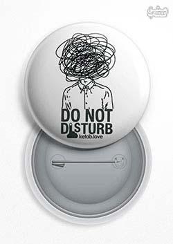 پیکسل عشق کتاب Do Not Disturb سفید (152)