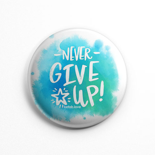 پیکسل عشق کتاب Never Give Up آبی (کد 154)