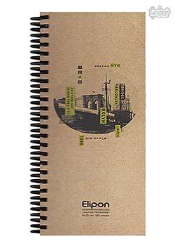 دفتر پلنر برنامه ریزی 120 برگ الیپون 1474 سایز21+8