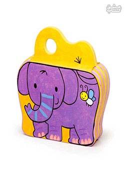 با فرزندان یه بچه فیل بازیگوش