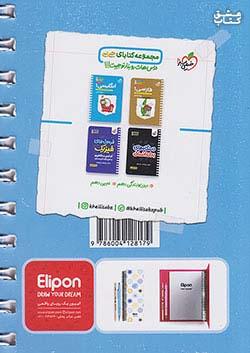 خیلی سبز کتاب جی بی زیست شناسی 1 دهم