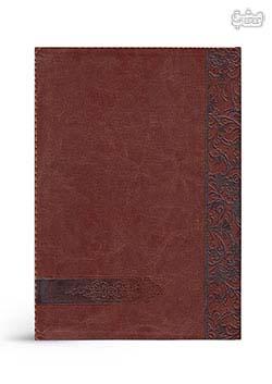سررسید 1398 دورنگ جلد ترمو عطف وسط وزیری (جمعه جدا)
