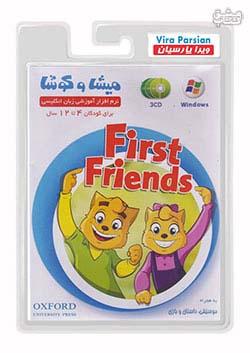 میشا و کوشا فرست فرندز FIRST FRIENDS