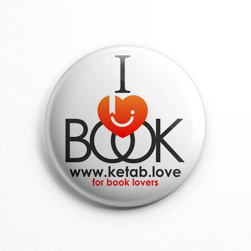 پیکسل عشق کتاب سفید I Love Book (کد 104)