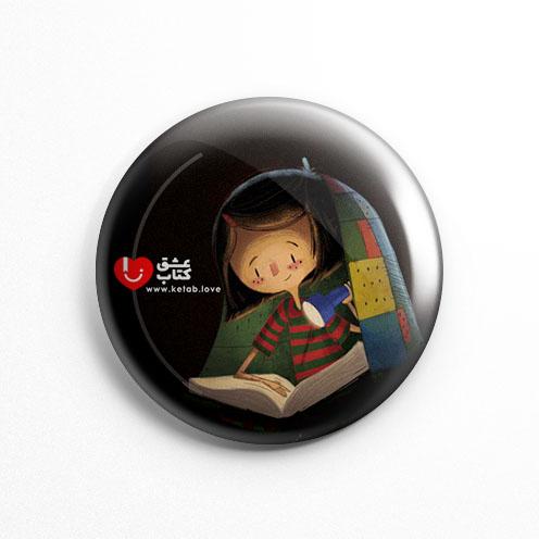 پیکسل عشق کتاب مشکی کودک و کتاب (کد 108)