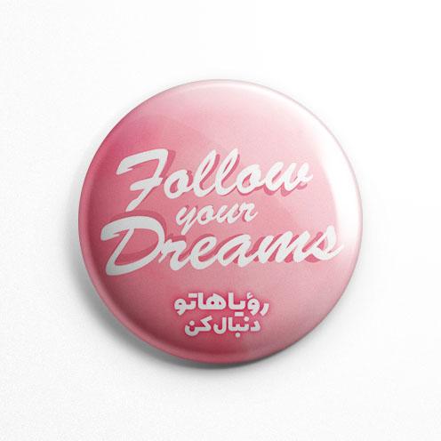 پیکسل عشق کتاب صورتی Follow Dreams (کد 139)