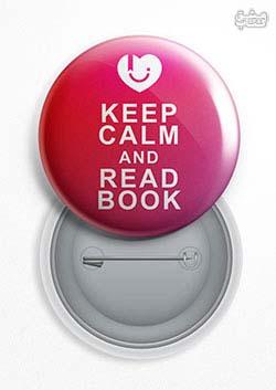 پیکسل عشق کتاب قرمز Keep Calm (123)