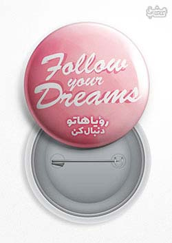 پیکسل عشق کتاب صورتی Follow Dreams (139)