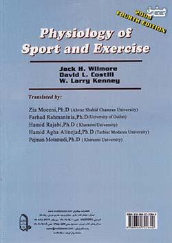 مبتکران فیزیولوژی ورزش و فعالیت بدنی جلد دوم