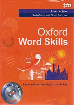 جنگل آکسفورد ورد اسکیلز Oxford Word Skills Intermediate + CD