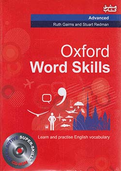 جنگل آکسفورد ورد اسکیلز Oxford Word Skills Advanced + CD