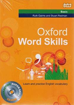 جنگل آکسفورد ورد اسکیلز Oxford Word Skills Basic + CD