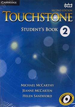 جنگل تاچ استون 2 Touchstone 2nd 2 SB+WB+CD - Glossy Papers