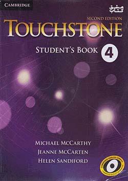 جنگل تاچ استون 4 Touchstone 2nd 4 SB+WB+CD - Glossy Papers