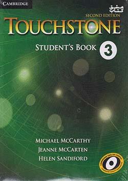 جنگل تاچ استون 3 Touchstone 2nd 3 S.B+W.B+CD