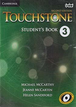 جنگل تاچ استون 3 Touchstone 2nd 3 SB+WB+CD- Glossy Papers