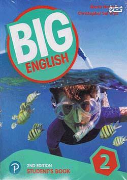 جنگل بیگ اینگلیش 2 Big English 2nd 2 SB+WB+CD+DVD- Gloss Paper