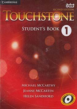 جنگل تاچ استون 1 Touchstone 2nd 1 SB+WB+CD - Glossy Papers
