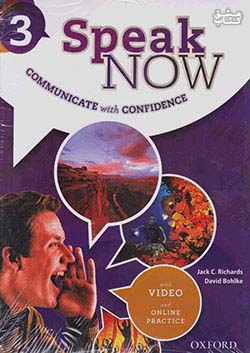 جنگل اسپیک نو 3 Speak Now 3 SB+WB+DVD