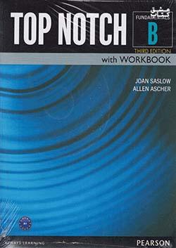 جنگل تاپ ناچ Top Notch 3rd Fundamentals B + DVD