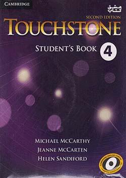 جنگل تاچ استون 4 Touchstone 2nd 4 SB+WB+CD