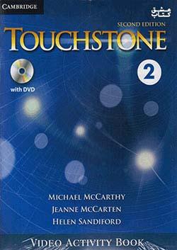 جنگل تاچ استون 2 Touchstone 2nd Video 2
