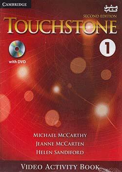 جنگل تاچ استون 1 Touchstone 2nd Video 1
