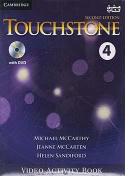 جنگل تاچ استون 4 Touchstone 2nd Video 4