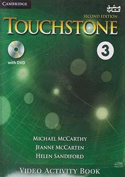جنگل تاچ استون 3 Touchstone 2nd Video 3