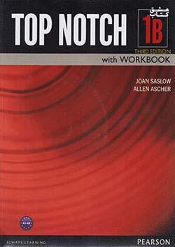 جنگل تاپ ناچ Top Notch 3rd 1B + DVD