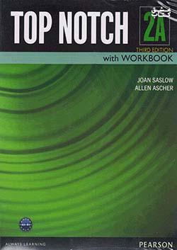 جنگل تاپ ناچ Top Notch 3rd 2A + DVD