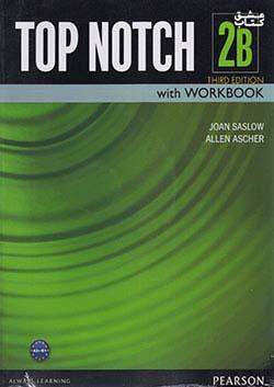 جنگل تاپ ناچ Top Notch 3rd 2B + DVD
