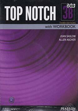 جنگل تاپ ناچ Top Notch 3rd 3B + DVD