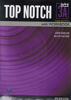 جنگل تاپ ناچ Top Notch 3rd 3A + DVD