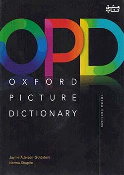 جنگل آکسفورد پیکچر دیکشنری Oxford Picture Dictionary 3rd+CD رحلی
