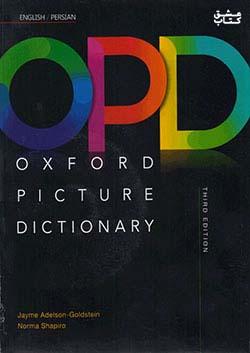 جنگل آکسفورد پیکچر دیکشنری  Oxford Picture Dictionary 3rd English-Persian+CD رحلی