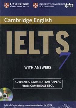 جنگل آیلتس کمبریج 7 IELTS Cambridge 7+CD